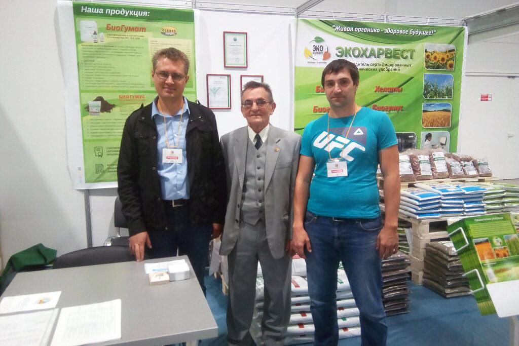 Участие компании Экохарввест в выставке Кубанская Ярмарка